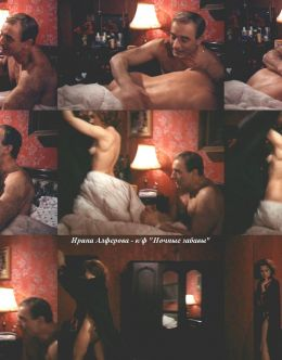 Эротические сцены Ирины Алферовой в молодости из фильмов