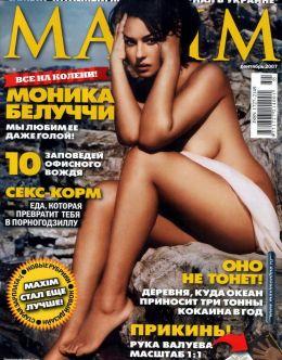 Обнаженная Моника Беллуччи в Maxim
