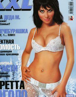 Интимная фотосессия Юлии Беретты для XXL (попа)