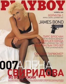 Ню фото Алены Свиридовой в Playboy (1999)