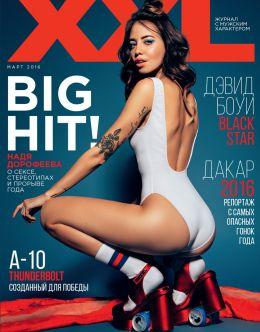 Надя Дорофеева снялась обнаженной для XXL