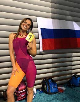 Засветы Юлии Ефимовой на соревнованиях