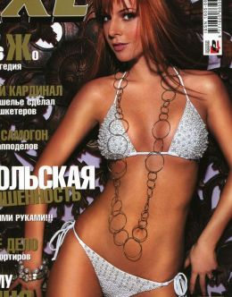 Обнаженная Наталья Подольская в XXL