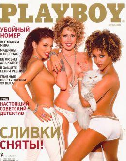 Голая Карина Кокс из журнала «Плейбой»