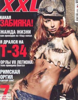 Интимная фотосессия Ирины Забияки в XXL