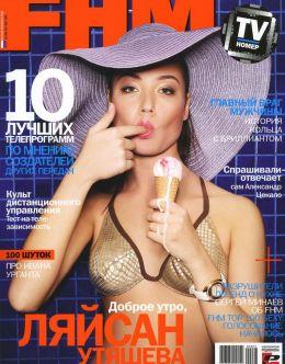 Фото обнаженной Ляйсан Утяшевой из FHM