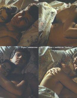 Вера Сотникова в постельной сцене из фильма «Завтрак с видом на Эльбрус» (1993)