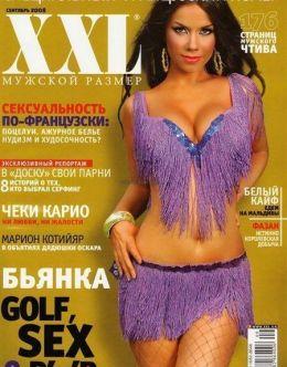 Горячие фотки Бьянки из XXL