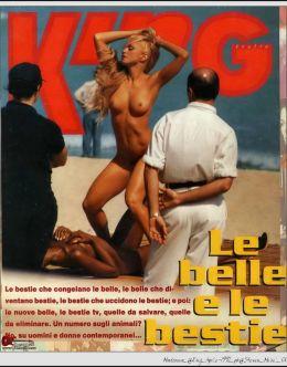 Полностью голая Мадонна в журнале King