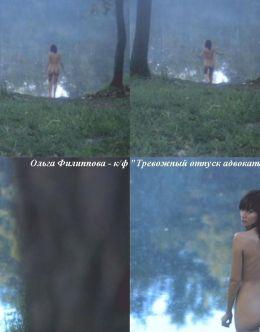 Ольга Филиппова с голой попкой на горячих кадрах из фильмов