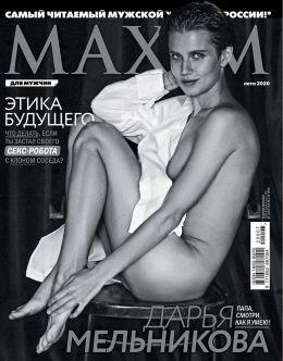 Голая Дарья Мельникова из журнала «Максим»