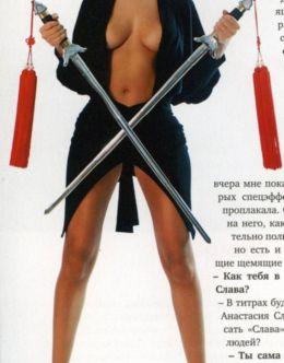 Засветы певицы Славы (грудь)