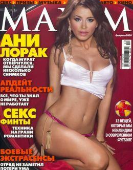 Голая Ани Лорак на фото из «Максим»