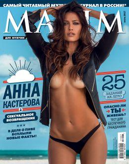 Голая Анна Кастеров на горячих фото из «Максим»