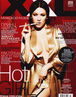 Ирина Дубцова показала голую грудь в журнале XXL