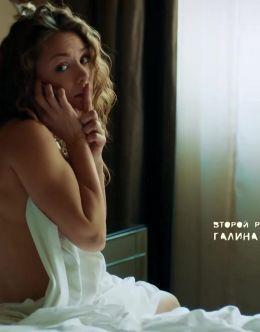 Эротические кадры с Кариной Разумовской