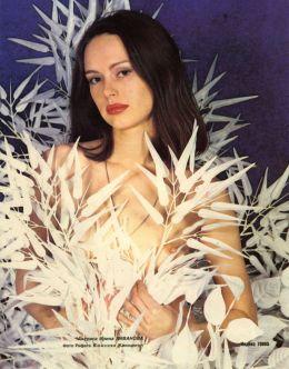 Засветы Ирины Безрукой (грудь, фото в купальнике)