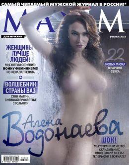 Фото Алены Водонаевой в «Максим»