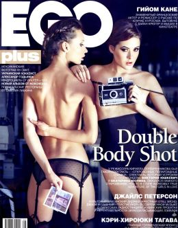 Горячие фото Виктории Юшкевич из журнала EGO (грудь, попа)
