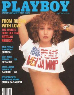Голая Наталья Негода на фото из «Плейбой» (май, 1989)