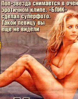 Голая Тина Кароль в клипе на песню «Ноченька»