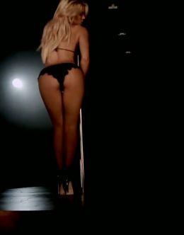 Попа Шакиры в клипе