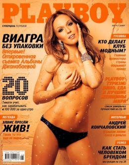 Обнаженная Альбина Джанабаева в журнале «Плейбой»