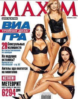 Фото Алены Винницкой из «Максим» (ноябрь, 2002)