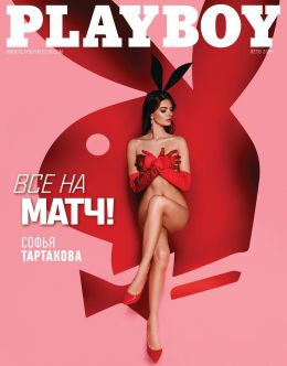 Горячие фото Софья Тартакова в «Плейбой»