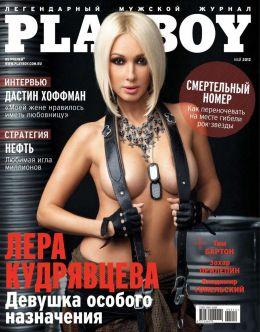 Горячие фото Леры Кудрявцевой из «Плейбой» (2012)