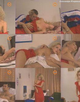 Обнаженная грудь Александры Флоринской в телесериале «Провинциалы» (2002)