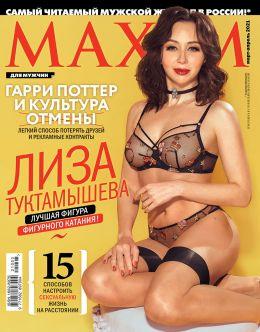 Елизавета Туктамышева снялась голой для «Максим»