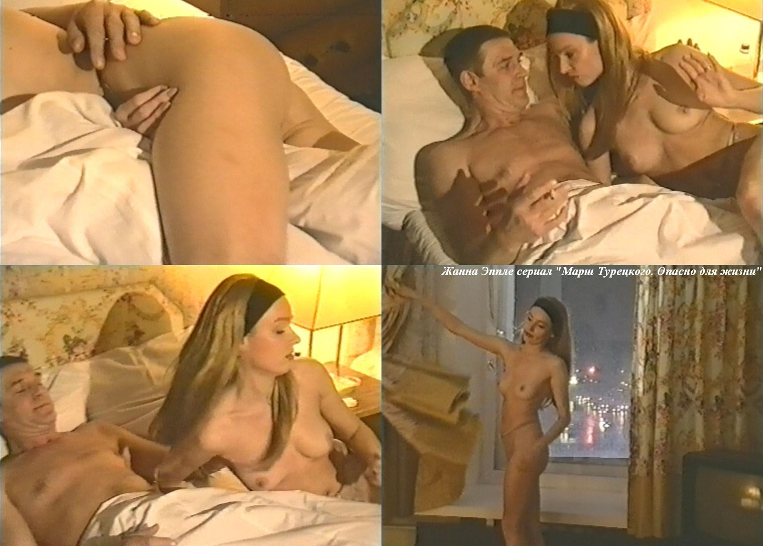 porno-stseni-iz-filmov-znamenitostey-russkie