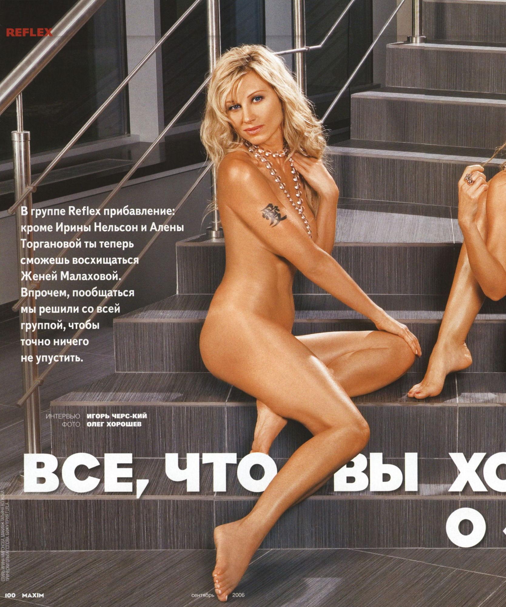 alena-torganova-porno