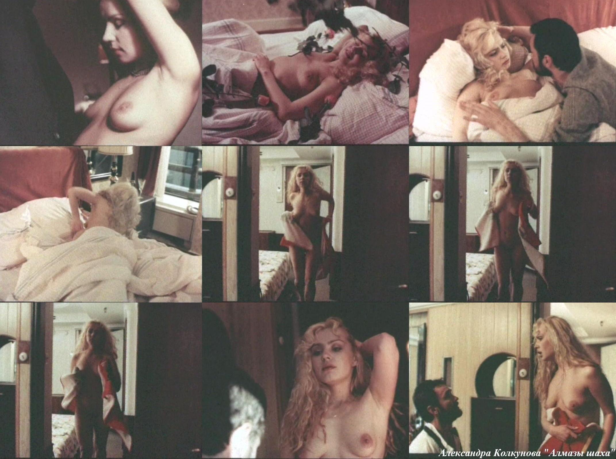 Женщина сверху яковлева александра порно голая белых